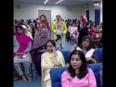 Psychological Health week begins at Lahore College for Women University