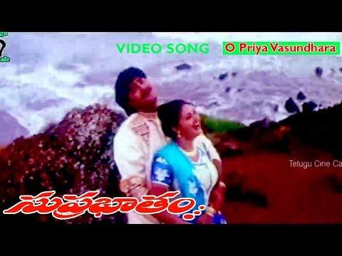 O PRIYA VASUNDHARA VIDEO SONG | SUPRABHATAM | SRIKANTH | RAASI | TELUGU CINE CAFE