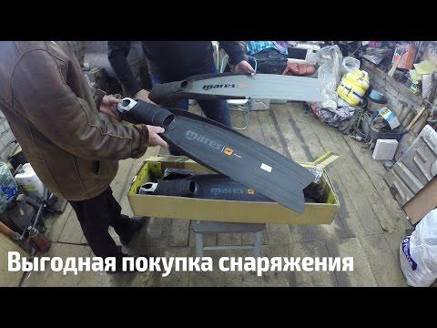 подводное снаряжение для дайвинга и подводной охоты