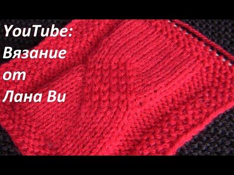 Ютуб схемы узоров видео