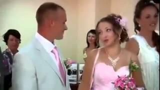 прикол на свадьбе, невеста в ЗАГСе сказала НЕТ!
