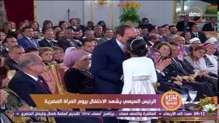 المرأة المصرية 2017 - في لقطة إنسانية الرئيس السيسي يقبل أحد الأطفال في إحتفالية يوم المرأة المصرية