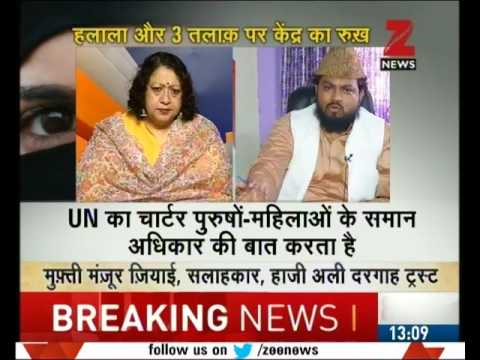 Torture with Muslim women on the name of 'Halala' and 'Triple divorce'