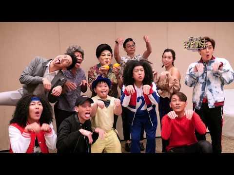 """""""Wonderful! Liang Xi Mei"""" Movie Gala Premiere"""