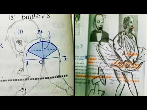 ТЕСТ на УПОРОТОСТЬ: ДОРИСОВКИ в УЧЕБНИКАХ. Теорема глазами математика, вентилятор 13-го века.