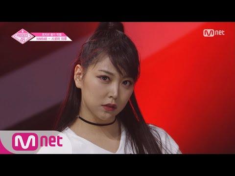 PRODUCE48 [단독/직캠] 일대일아이컨택ㅣ시로마 미루 - Ariana Grande ♬Side To Side @댄스_포지션 평가 180720 EP.6