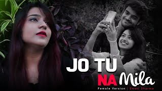 I hope you like this cover of jo tu na mila in my voice plz like, share and subscribe :) video credits- singer: swati sharma director: sanjeev starrin...