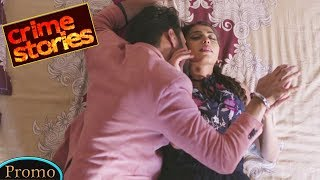 Crime Stories | New Web Series | Missed Call - मिस्ड कॉल | The Promo - Episode 14