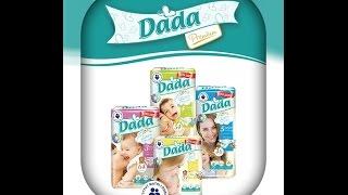 Обзор подгузников Dada Premium.