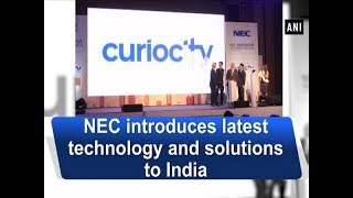 NEC introduces latest technology and solutions to India - #ANI News