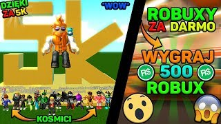 💸 Robuxy for FREE! 💸 Thanks for the 5k! 🎉 Roblox en