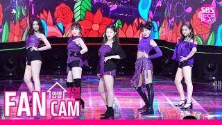 Download Mp3  Eng Sub  안방1열 직캠4k  레드벨벳 'sunny Side Up!' 풀캠  Redvelvet Fancam │@sbs In