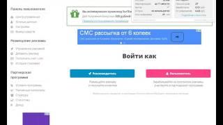 Заработок в интернете до 500 рублей на автомате Возможно ли это Да!