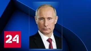 Путин назвал удар по Сирии актом агрессии - Россия 24