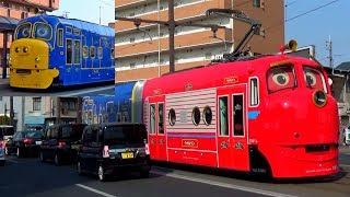 おかでんチャギントン☆岡山の路面電車