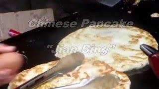 Jian Bing Pancake Crepe  煎饼  (China Fast Food)  China Street Food In Xi'an, China