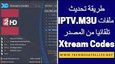 How to setup IPTV on Enigma2 (DreamBox/Vu+ etc) - YouTube