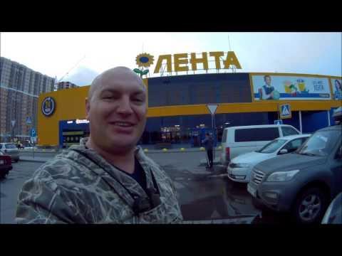 Магазин  ЛЕНТА в Питере.