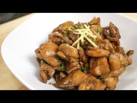Ginger Soy Chicken ไก่เค็ม Hot Thai Kitchen