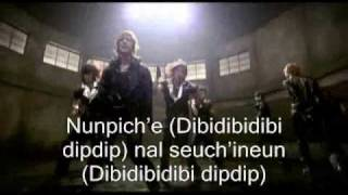 SS501-Deja Vu Lyrics