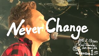 全5本【②ライブ映像】Never Change フルバージョン 財部亮治ワンマンライブ Season1