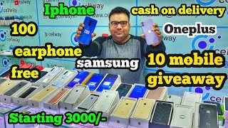 Cash on delivery | 10 phone giveaway | 100 earphone free | cheapest mobile shop ,iphone samsung