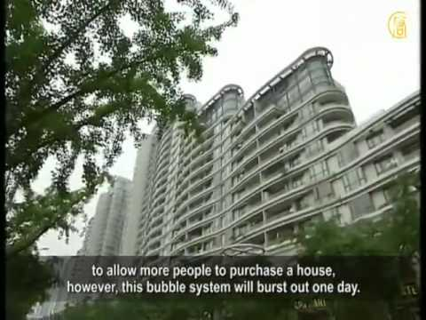 Government's Game On Property Regulation