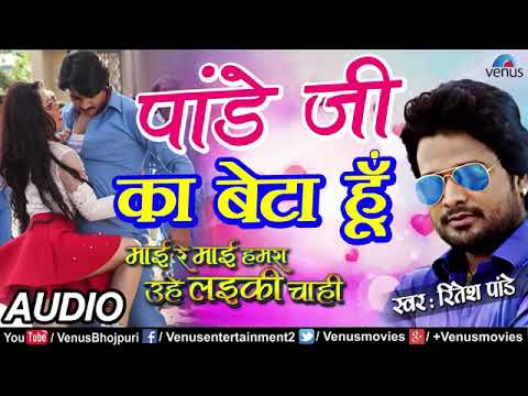 New bihar wap video full hd 2018