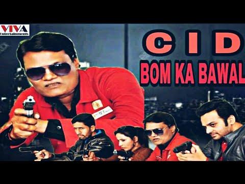 cid---सी-आई-डी-|bom-ka-bawal|new-episode-2020|-26-january-special|manish-deokate|viva-entertainments