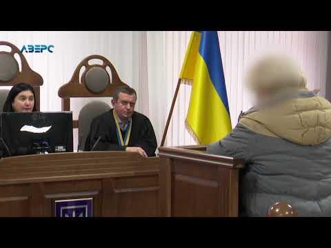 ТРК Аверс: Катували прасками та топили у ваннах: у Луцьку судять банду злочинців