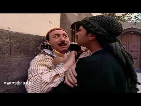 مقطع مضحك معتز مع ابو بدر   باب الحارة   وائل شرف