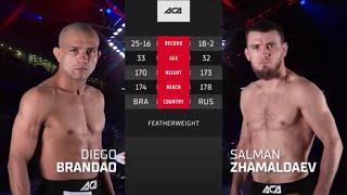 АСА 120: Диего Брандао vs. Салман Жамалдаев | Diego Brandao vs. Salman Zhamaldaev