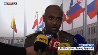 فيديو..السعودية وسوريا..حسابات التدخل