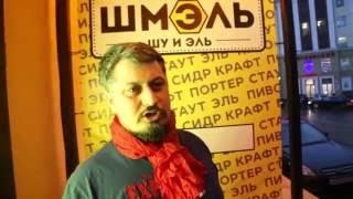 видео калифорния бар нижний новгород