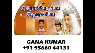 Gana kumar in Madha song - Poo mazhai thoovi