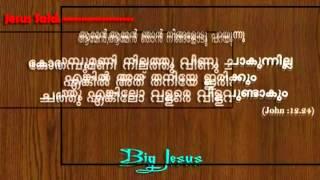 Ayiram soorya Golangal - karoke christian