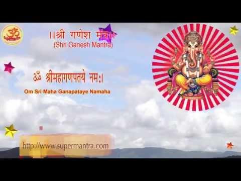 Sri Ganesh Mantra - Om Sri Maha Ganapataye Namaha