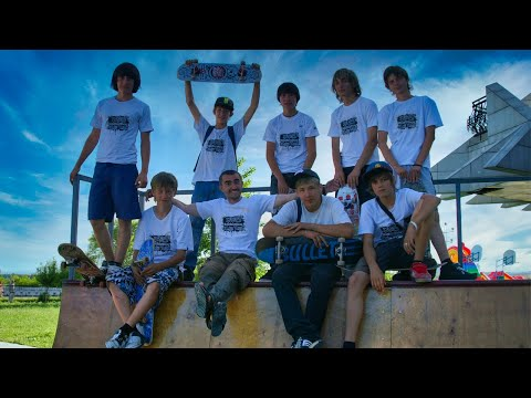 Skate Story | SKATEBOARDING DOCUMENTARY