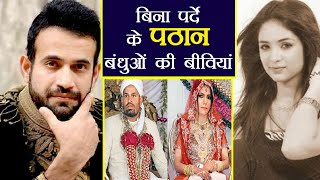 Yusuf Pathan's wife Afreen Khan & Irfan Pathan's wife Safa Baig's Picture goes Viral | FilmiBeat
