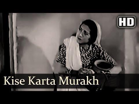 Kise Karata Murakh | Achhut Kanya Songs | Ashok Kumar | Devika Rani | Sad Romantic Song