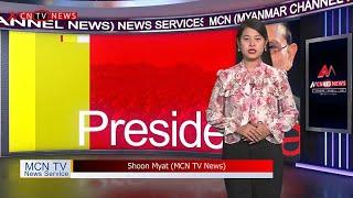 MCN MYANMAR LOCAL NEWS BULLETIN (22 JAN 2020)