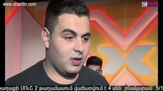 X Factor4 Armenia 4 Chair Challenge Boys Backstage 10 01 2017
