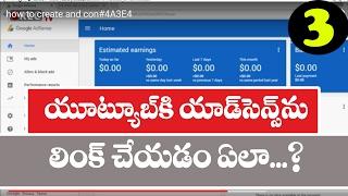Youtube kanalı ll Telugu YouTube Rehberi ll RECTV TEKNOLOJİ GURUSU birimi hesabı oluşturma