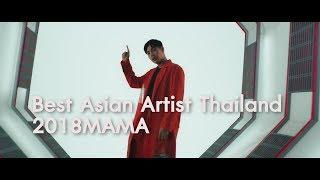 Peck Palitchoke - Best Asian Artist Thailand (2018MAMA)