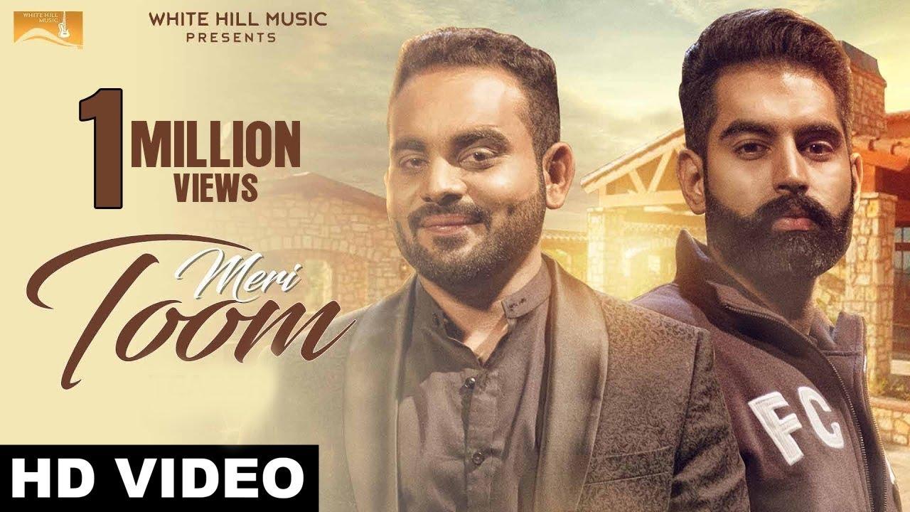 New Punjabi Songs 2017   Meri Toom(Full Song) Sony Aulakh   Parmish Verma   Latest Punjabi Song 2017