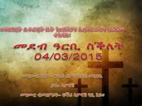 EELC Sunday worship 04/03/2015