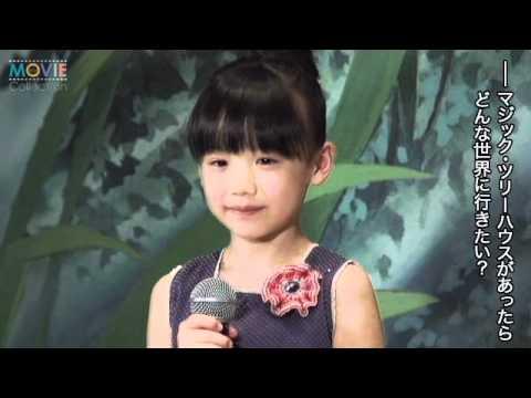 芦田愛菜は子役というよりプロの女優さん、北川景子が絶賛!