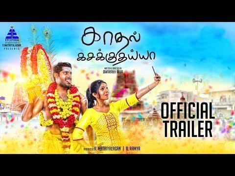 Kadhal Kasakuthaiya | Official Trailer #1 | Dhruvva | Venba | Dharan Kumar | Dwarakh Raja