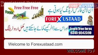 Forex Master Full Course A To Z For Basics to Professional Learn Online Here
