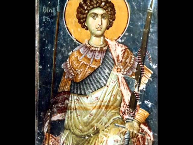 Celebrando a nuestro santo patrón: San Jorge